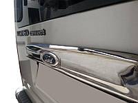 Ford Connect 2010-2014 гг. Хром планка над номером (установка на родную, нерж.) OmsaLine - Итальянская