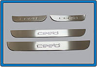 Kia Ceed 2007-2012 гг. Накладки на пороги OmsaLine (4 шт, нерж.)