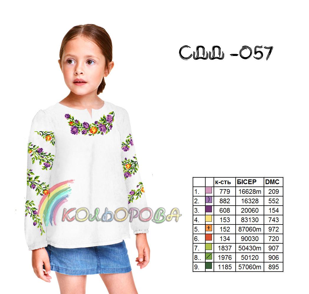 Заготовка блузки дитячої  СДД-057