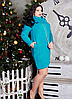 Теплое платье туника большой размер