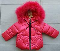 Куртка зимняя на девочку 2 года в розницу красный, фото 1