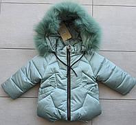 Куртка зимняя на девочку 80-98 размер бирюза, фото 1