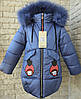 Куртка зимняя на девочку 92-116 в розницу