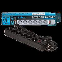 Сетевой электрический фильтр - удлинитель 6 розеток 3 м LP-X6 черный