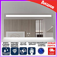 Зеркало для ванной комнаты 120х75 см Dusel DE-M3021. Зеркало с подсветкой антизапотеванием и подогревом