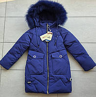 Куртка зимняя на девочку 10-11 лет в розницу синий, фото 1