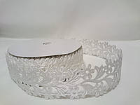 Декоративная лента с перфорацией белая