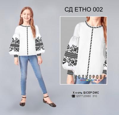 Заготовка блузки дитячої в стилі ЕТНО СД Етно-002