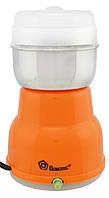 Кофемолка Domotec MS-1406 Orange (3533)