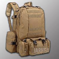 """Тактический рюкзак с подсумками """"Mountain - 50 pack"""" (койот) на 50 литров военный армейский"""