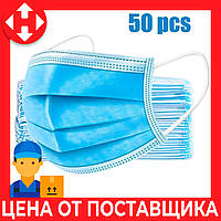 Одноразовые медицинские маски 50 шт. 3-х слойные синие защитные маски с доставкой по Украине |