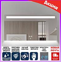 Зеркало с подсветкой Led 100х75 см Dusel DE-M3021. Зеркало для ванной комнаты с часами и антизапотеванием
