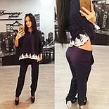 """Женский стильный костюм """"Классика"""" с кружевом + большие размеры, фото 2"""