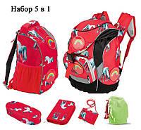 Каркасный школьный рюкзак 5 в 1 (набор - рюкзак, спортивный рюкзак, 2 пенала, кошелек) Top Move Red
