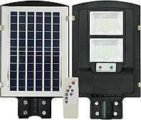 Светильник уличный на солнечной батарее с датчиком движения UKC 90W 2VPP + пульт (7142)
