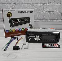 Автомагнитола 1DIN MP3 1784DBT (1USB, 2USB-зарядка, TF card, bluetooth, съёмная панель)