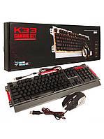 Компьютерная игровая клавиатура KEYBOARD K33 с подсветкой и Мышкой