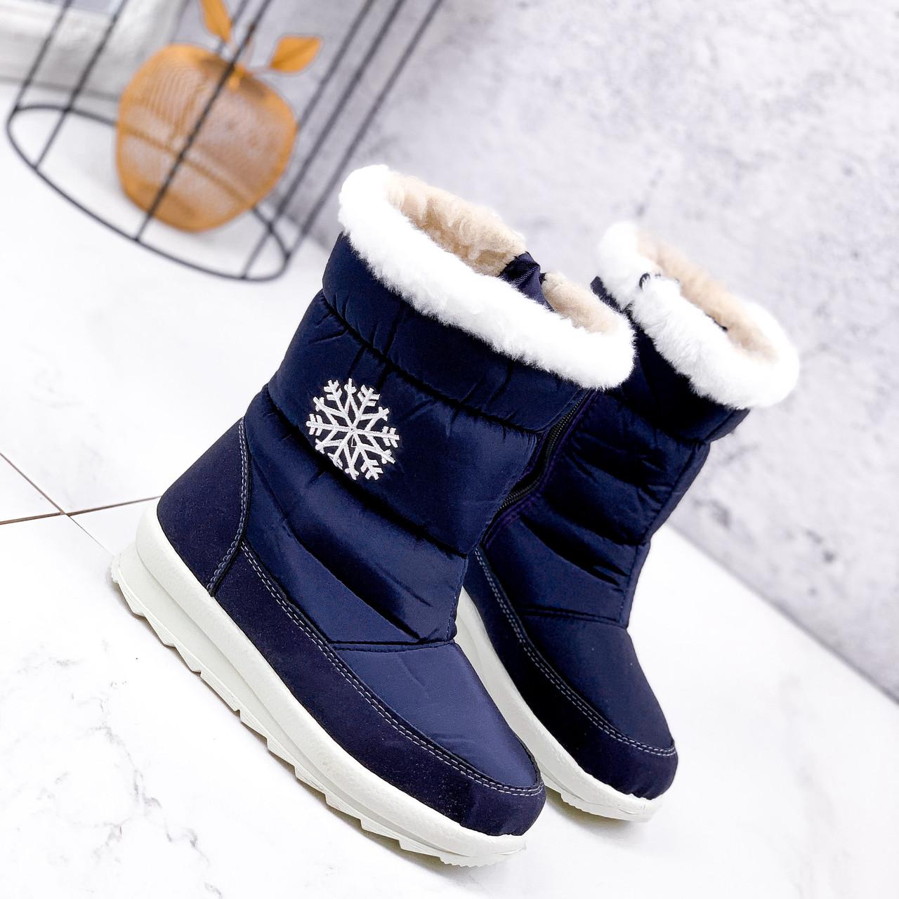 Сапоги дутики женские Снежинка синие 2509