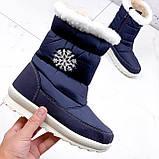 Сапоги дутики женские Снежинка синие 2509, фото 4
