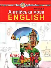 Англійська мова Підручник для 3 класу НУШ з аудіосупровідом Авт: Будна Т. Б. Богдан