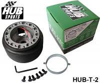 HUB-T-2