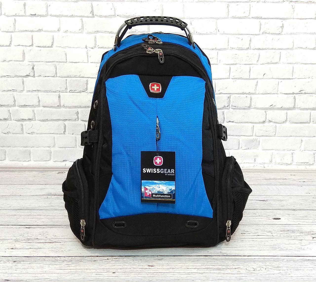 Вместительный рюкзак. Черный с синим. + Дождевик. 35L / s1531 blue