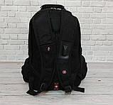 Вместительный рюкзак. Черный с синим. + Дождевик. 35L / s1531 blue, фото 2