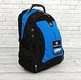 Вместительный рюкзак. Черный с синим. + Дождевик. 35L / s1531 blue, фото 3