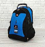 Вместительный рюкзак. Черный с синим. + Дождевик. 35L / s1531 blue, фото 4