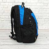 Вместительный рюкзак. Черный с синим. + Дождевик. 35L / s1531 blue, фото 7
