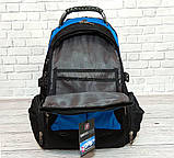Вместительный рюкзак. Черный с синим. + Дождевик. 35L / s1531 blue, фото 8