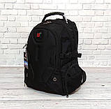 Вместительный ортопедический рюкзак. Черный. 35L / s6612 black, фото 2