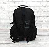 Вместительный ортопедический рюкзак. Черный. 35L / s6612 black, фото 3