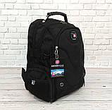 Вместительный ортопедический рюкзак. Черный. 35L / s6612 black, фото 6
