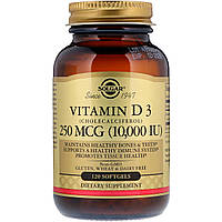 Витамин D3, Vitamin D3 (Cholecalciferol), Solgar, 250 мкг, 10,000 МЕ, 120 гелевых капсул