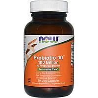 Пробиотический Комплекс Probiotic 100 Billion, Now Foods, 30 гелевых капсул