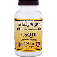 Коэнзим Q10, Kaneka (COQ10), Healthy Origins, 100 мг, 150 желатиновых капсул