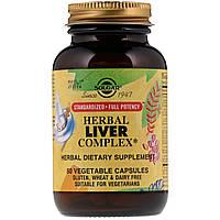 Растительный Комплекс Поддержка Печени, Herbal Liver Complex, Solgar, 50 гелевых капсул