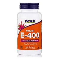 Витамин Е, Е-400, Now Foods, 100 желатиновых капсул