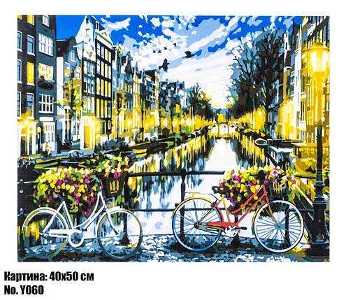 Картина по номерам Y060 40 х 50 см, фото 2
