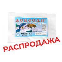 Аскосан клотримазол 5 г на 10 доз Россия Апи-Сан