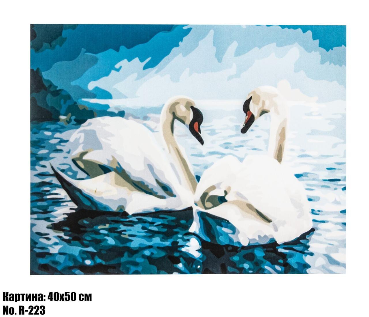 Картина по номерам R-223 40 х 50 см