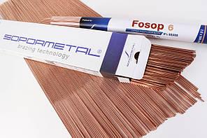 Медно-фосфорный припой  FOSOP 6 Square Sopormetal (квадратный)