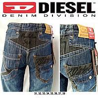 Джинсы мужские синие, тертые, с вставками Diesel & Vigoss. Молодежные джинсовые хлопковые брюки., фото 1