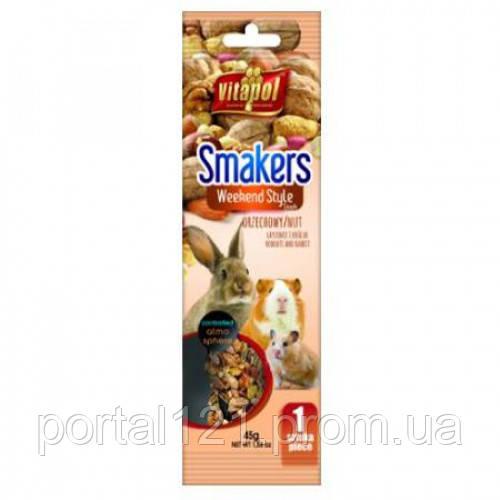 Колба Vitapol Smakers Box для грызунов со вкусом мёда, 45 г, 1 шт