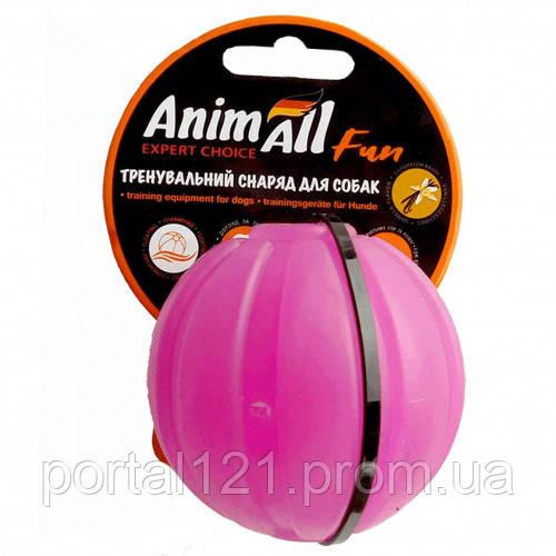 Игрушка AnimAll Fun тренировочный мяч для собак, 7 см, фиолетовая