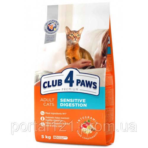 Сухой корм Клуб 4 Лапы Sensitive Digestion Premium для взрослых кошек с чувствительным пищеварением, 5 кг