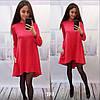Женское стильное удлиненное сзади платье в расцветках