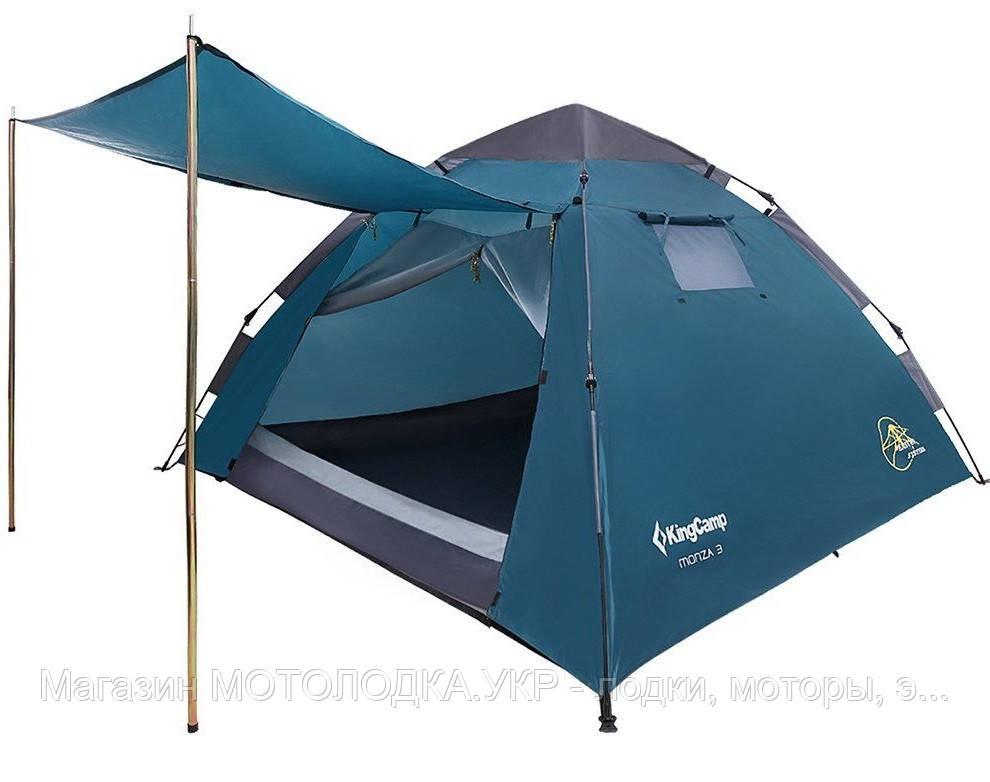Палатка KingCamp Monza 3(KT3094)  (cyan)