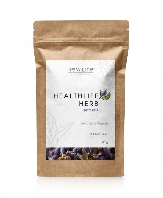 Фитосбор противопростудный Healthlife herb 45 г Новая жизнь